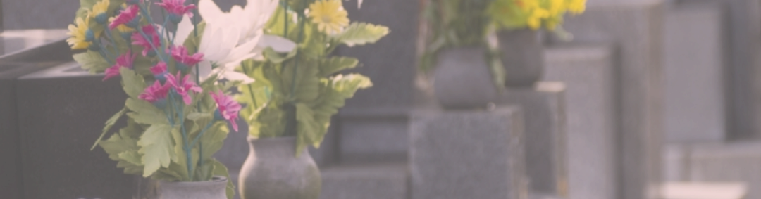 赤城寺にある墓地のご利用のヘッダー